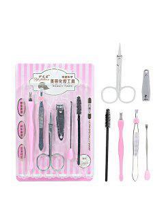 6Pcs Eyebrow Brush Nail Clippers Nail Art Tools Set - Light Pink