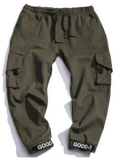 Multi Pocket Design Drawstring Cargo Pants - Army Green S