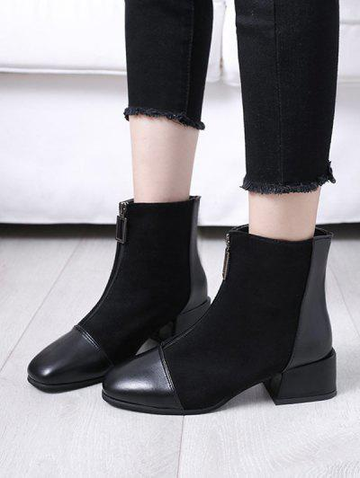 Patchwork Square Toe Ankle Boots - Black Eu 39