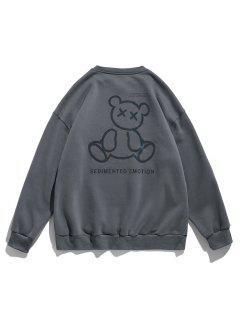 Reflective Bear Graphic Drop Shoulder Lounge Sweatshirt - Dark Gray Xl