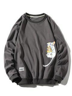 Cartoon Katzen Gedrucktes Buchstabe Applique Sweatshirt - Grau Xl