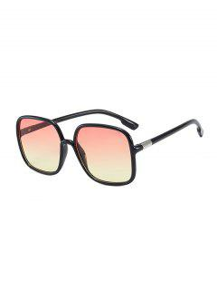 Travel Anti UV Square Sunglasses - Multi-b