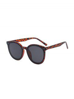 Anti UV Unisex Round Sunglasses - Leopard