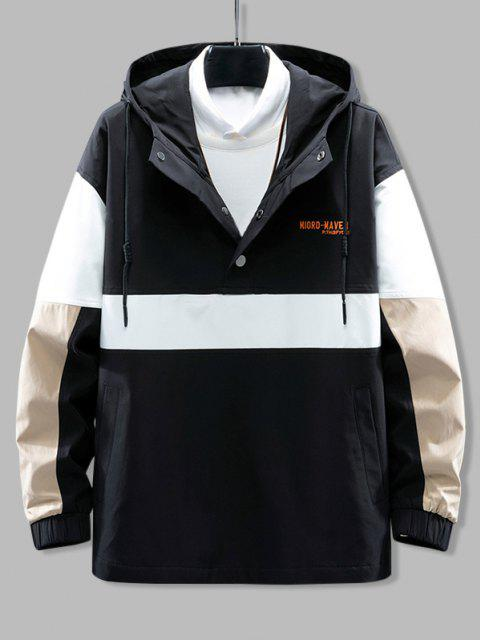 Hooded Color Blocking Pullover Snap Button Jacket - أسود 2XL Mobile