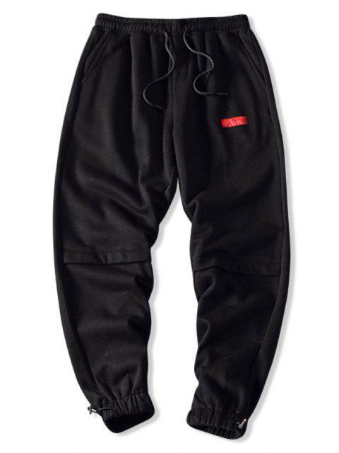 Pantalones Jogger de Lana con Bordado de Letras - Negro M Mobile