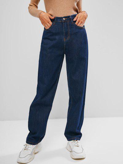 High Waisted Plain Straight Jeans - Deep Blue S