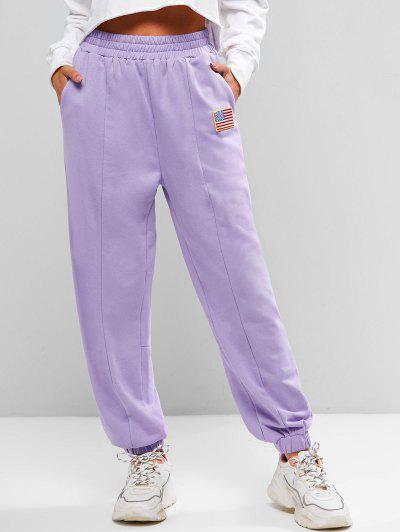 Seam Detail American Flag Patched Jogger Sweatpants - Light Purple S