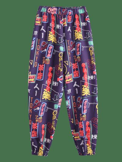 ZAFUL Neon Tokyo Japanese Characters Oriental High Waisted Pants
