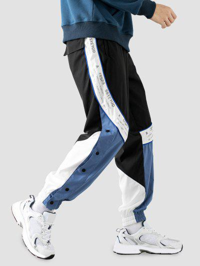 Colorblock Panel Letter Print Snap Button Pants - Blue 2xl
