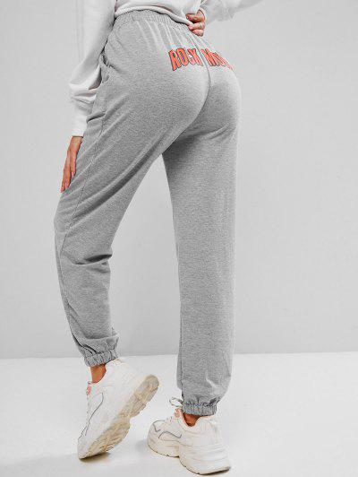 Pocket Rock More Graphic Jogger Pull-on Sweatpants - Gray M
