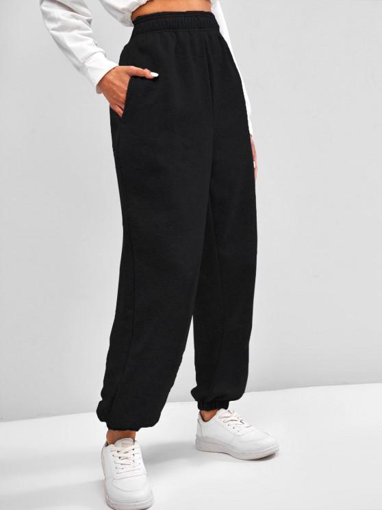 Pantalon Taille Haute à Doublure en Laine avec Poche à Pieds Etroits - Noir S
