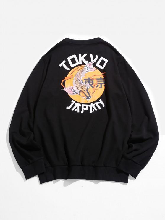 new ZAFUL Tokyo Koi Fish Graphic Sweatshirt - BLACK 2XL