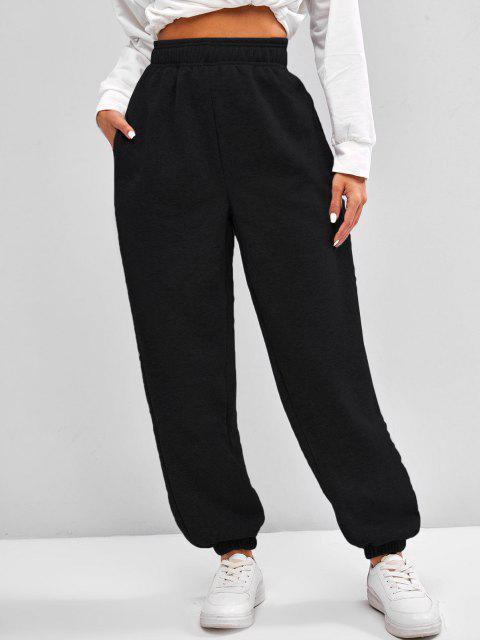 Vlies Gefütterte Tasche Beam Füße Hoch Taillierte Hose - Schwarz XL Mobile