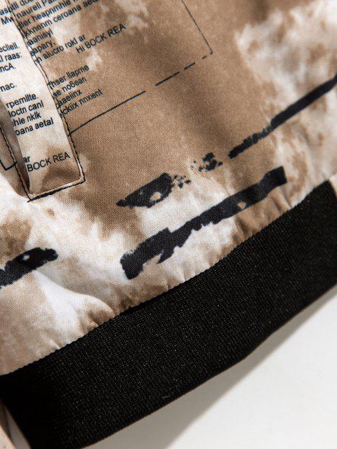 Veste Zippée Imprimée à Ourlet Côtelé - Brun XS Mobile