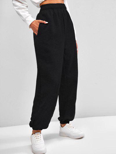 Pantalones De Cintura Alta Con Bolsillos De Lana - Negro M