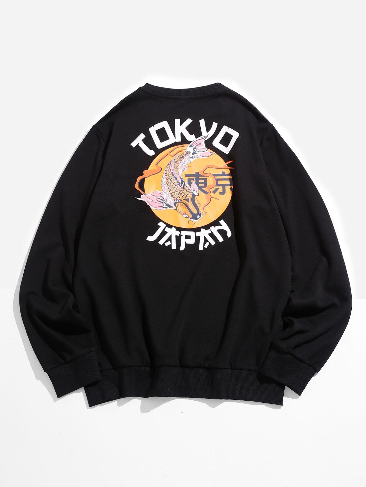 ZAFUL Tokyo Koi Fish Graphic Sweatshirt