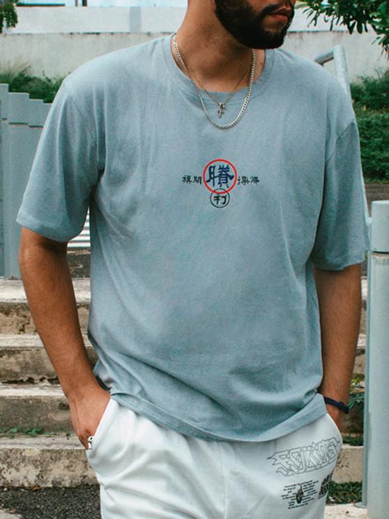 T-shirt shirt Especial de Emagrecimento Gráfico de Mangas Curtas para Homens - Azul claro 2XL