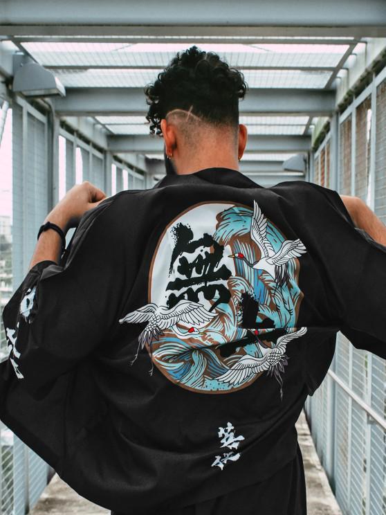 outfits Open Front Oriental Crane Print Kimono Cardigan - BLACK 2XL