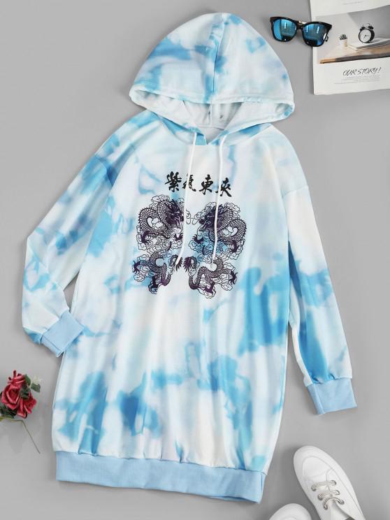 Tie Dye Chinoiserie Dragon Graphic Hoodie Dress - أزرق فاتح XL