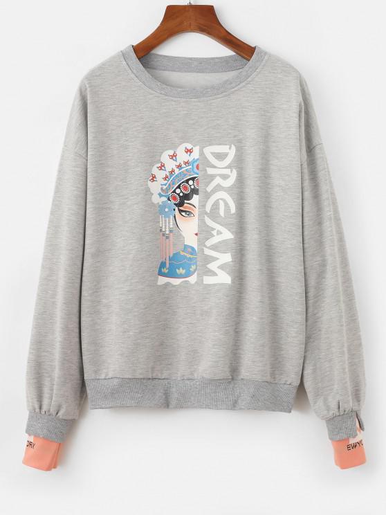 Chinoiserie Peking Opera Graphic Marled Sweatshirt - اللون الرمادي مقاس واحد