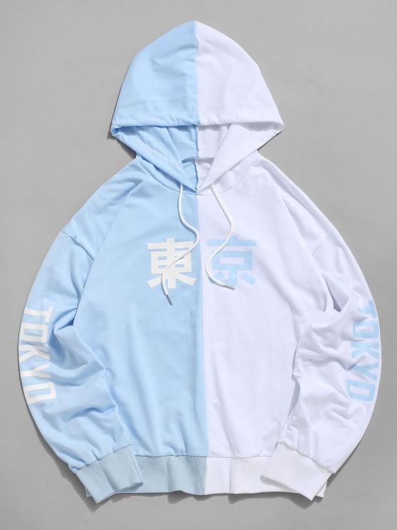 unique Tokyo Two Tone Hoodie - LIGHT BLUE S