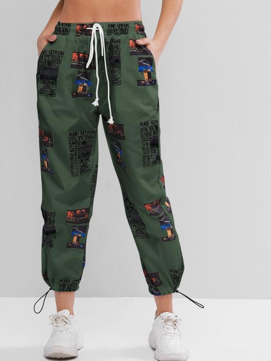 new Mid Rise Printed Windbreaker Jogger Pants - FERN GREEN L