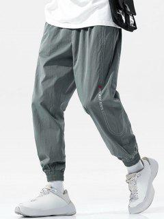 Letter Embroidery Stitching Elastic Waist Pants - Dark Gray 2xl
