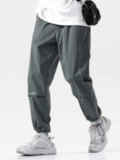 Stitching Pattern Letter Embroidery Casual Pants - Dark Gray Xl