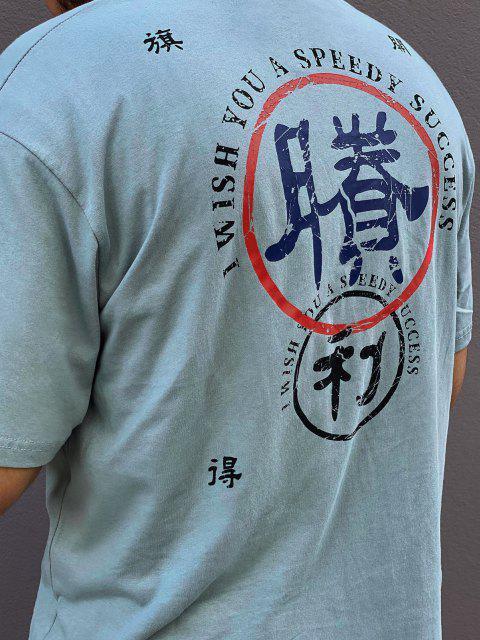 T-shirt shirt Especial de Emagrecimento Gráfico de Mangas Curtas para Homens - Azul claro XL Mobile