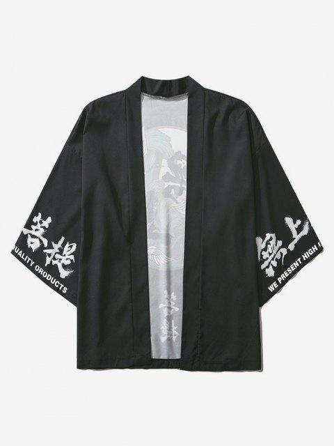 new Open Front Oriental Crane Print Kimono Cardigan - BLACK M Mobile