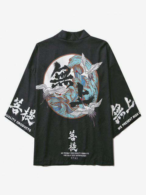 outfits Open Front Oriental Crane Print Kimono Cardigan - BLACK 2XL Mobile