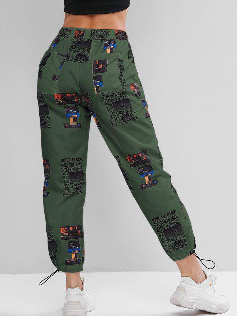 new Mid Rise Printed Windbreaker Jogger Pants - FERN GREEN L Mobile
