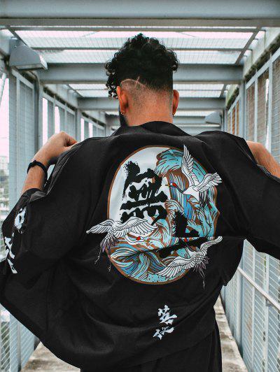 Open Front Oriental Crane Print Kimono Cardigan - Black Xl