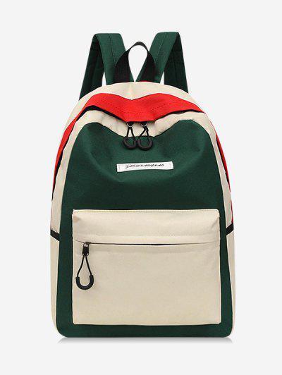 Colorblock Large Capacity Backpack - Deep Green