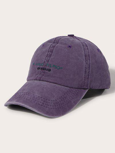 Small Letter Embroidery Baseball Cap - Purple