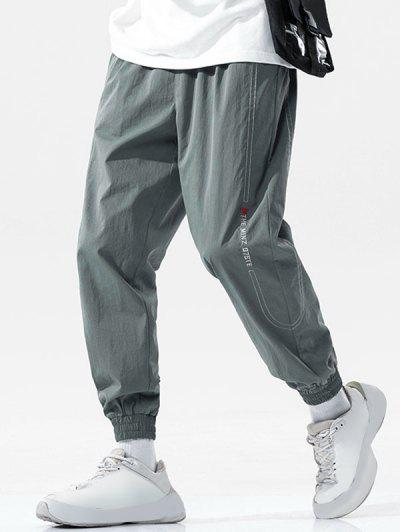 Letter Embroidery Stitching Elastic Waist Pants - Dark Gray Xl