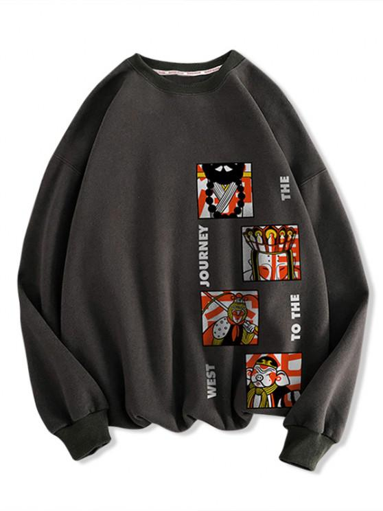Chinese Journey To The West Graphic Drop Shoulder Casual Sweatshirt - الرمادي الداكن 2XL