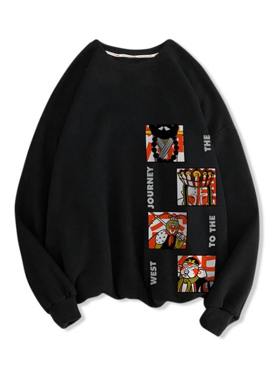 Chinese Journey To The West Graphic Drop Shoulder Casual Sweatshirt - أسود M