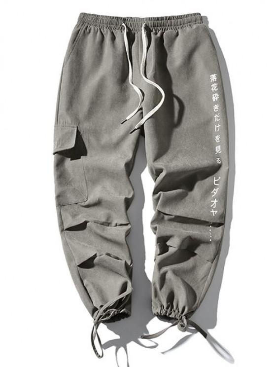 Japanese Print Side Flap Pocket Pants - اللون الرمادي S