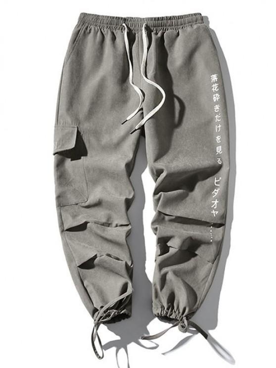 Japanese Print Side Flap Pocket Pants - اللون الرمادي L