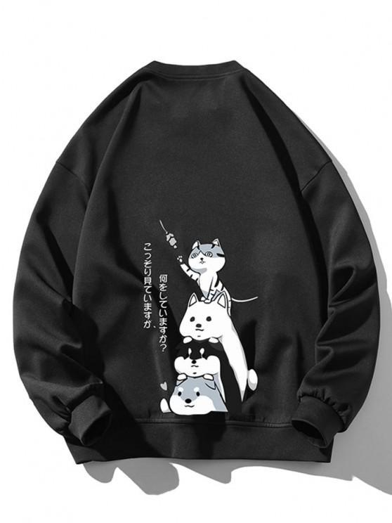 online Cartoon Animal Japanese Letter Print Sweatshirt - BLACK 3XL