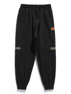Pantalon Décontracté Applique Contrasté à Pieds Etroits - Noir Xl