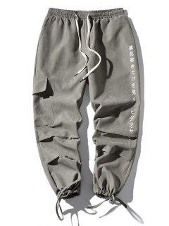 Japanese Print Side Flap Pocket Pants - Gray 2xl