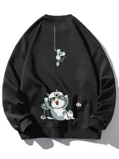 Funny Mouse And Cat Pattern Sweatshirt - Black Xl