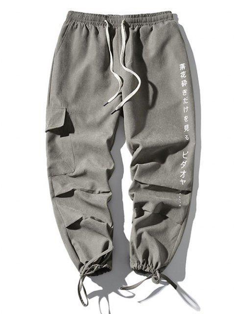 fancy Japanese Print Side Flap Pocket Pants - GRAY 2XL Mobile