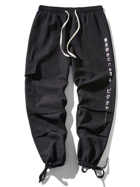 Seitliche Klappe Tasche mit Japanischer Druck - Schwarz 2XL Mobile