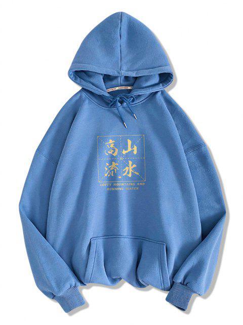 Lofty Berge und Fließendes Wasser Chinese Pattern Hoodie - Seiden Blau 2XL Mobile