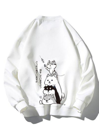 Cartoon Animal Japanese Letter Print Sweatshirt - White 3xl