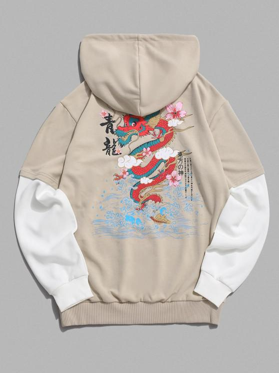 shops ZAFUL Chinoiserie Dragon Floral Print Fuax Twinset Hoodie - LIGHT COFFEE M