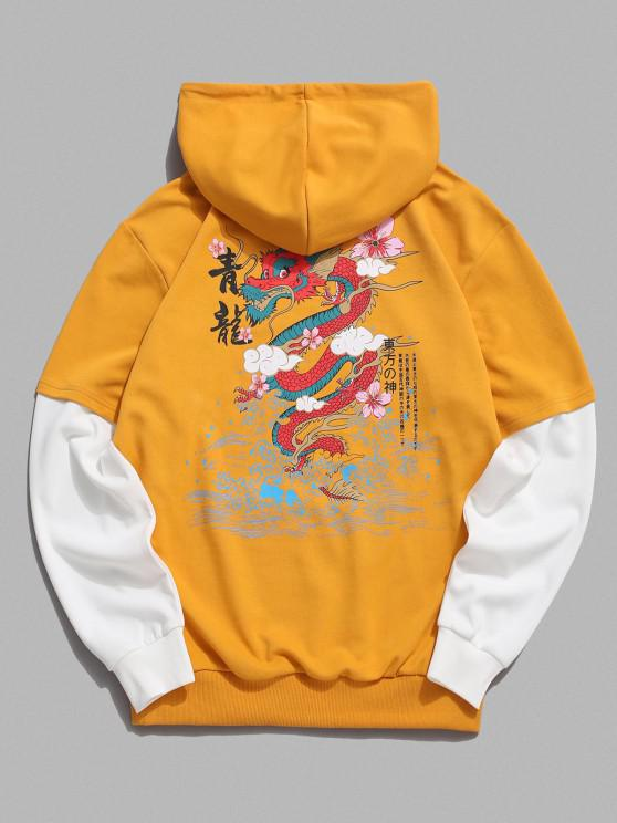 ZAFUL Chinoiserie Dragon Floral Print Fuax Twinset Hoodie - اصفر غامق 2XL